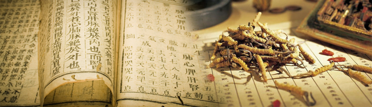 cropped-Medecine-traditionnelle-chinoise-Livre-Pharmacopée